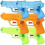 TE-Trend 6 Stück Wasserpistolen Spritzpistolen Set 12 cm Kindergeburtstag Party Mitgebsel Mehrfarbig