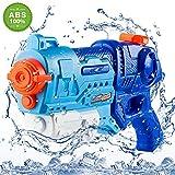 Ulikey Wasserpistole Spielzeug, Wasserspielzeug Schießt bis zu 8M Reichweiter Wassertank 900ML, Geeignet für Sommer Outdoor...